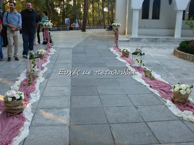 WEDDING-DECORATION-AGIA-FILOTHEI